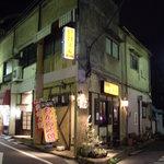 130557 - えん(参宮橋):夜の外観