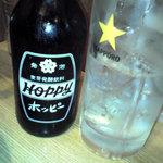 秋元屋 - ホッピ-セット