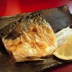 京都ハナビ - 鯖の塩焼き