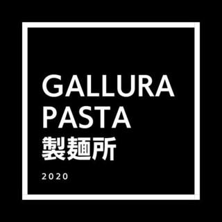 期間限定「GALLURAパスタソース」販売開始