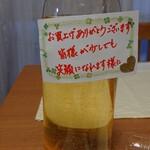 Ekimaesakaba - この心遣いが、ファンになるのよね~。