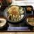 大空食堂 - 料理写真:日替りランチ800円税込