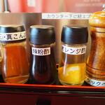 スパイス担担麺専門店 香辛薬麺 - 味変アイテム
