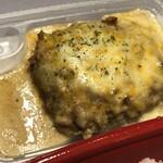 松乃家 - ごちそうハンバーグホワイトガーリックチーズソース定食800円