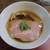 神保町 黒須 - 料理写真: