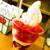 クローバー - 料理写真:いちごソフト 300円(税込) 【2020年5月】