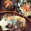 たまごの鶴田 - 料理写真: