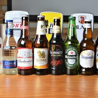 【海外ビール】