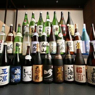 北信越250蔵の日本酒を厳選