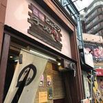 宮崎とんこつ 神楽 -