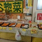 農産物直売所 新潟 にこにこ市場 - 料理写真: