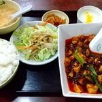 130038105 - プレミアム麻婆豆腐定食 1,080円 ♪