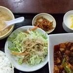 130038107 - スープ、サラダ、搾菜 ♪