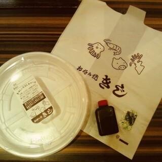 お好み焼 きじ - 料理写真: