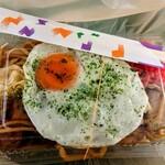 ゴールデンタイガー - 料理写真:TKY(たまごかけやきそば)