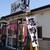 長浜ラーメン一番 - 外観写真:店舗