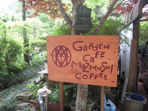 マツムシコーヒー