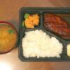 むつの木 - 料理写真:
