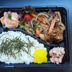 百姓庵 三九十(みこと) - 料理写真:豚バラ山椒レモン炒め弁当※期間限定