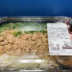 コストコ - 今回の新商品は「台湾風混ぜそばキット」です!