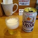 さっぽろ純連 - 札幌といえば、やはりコレっしょ 「とりあえず缶ビール」¥350