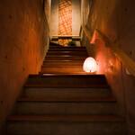 壺川 - 入口階段