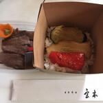 宮本 - 料理写真:牛ステーキ丼900円。