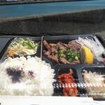 松阪牛たんど - 本日、ホノルル日和♡ 妄想ハワイを楽しみました。