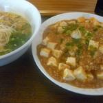 生香楼 - 日替わりランチA(麻婆丼とラーメン)麻婆丼大盛