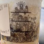 Sutabakkusukohi - プラスチックカップのデザイン