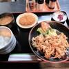 Nikunomaruko - 料理写真:「丸小豚しょうが焼」