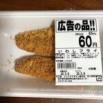 スーパーオセン - 料理写真: