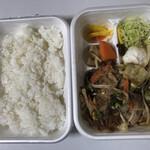 シューシュー - 料理写真:焼肉弁当=550円
