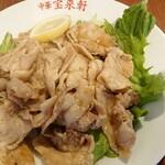 宝来軒 三代目 - 料理写真:焼肉定食
