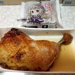 骨付鳥 一鶴 - 料理写真:ひなどり~☆