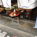 朧八瑞雲堂 - 料理写真: