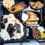 柳橋食堂 - すごくでかい弁当容器