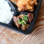 韓国家庭料理 青山 - 牛スジ