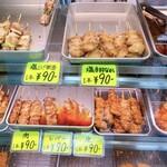 越川鶏肉店 - 料理写真: