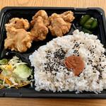 福一 - 唐揚げ弁当。オプションとしてご飯増量と麦ご飯への変更。