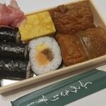 ふみきりすし - 料理写真:折の「2番」
