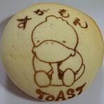 ブーランジェリー トースト - すがもん230円