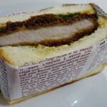 ブーランジェリー トースト - 極上みそカツ290円