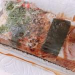 どんどん焼きの店 山形どんどん - ピラフチーズ 300円