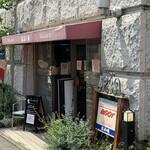 ビゴの店 -