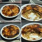 つぼみ - 料理写真:鶏モツ入りモダン焼 びんご焼