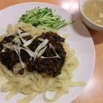 西安刀削麺 - ジャージャー刀削麺