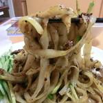 西安刀削麺 - 立てっ!