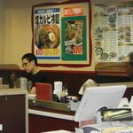 餃子の王将 - カウンター一人でも入店しやすいです