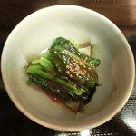 13009167 - 豚肉生姜焼 800円 のほうれん草のお浸し